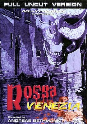 로사 베네치아의 포스터