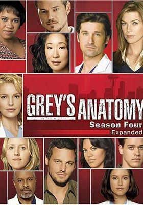 『グレイズ・アナトミー シーズン4』のポスター