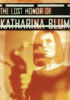 『カタリーナ・ブルームの失われた名誉』のポスター