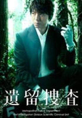 CSI: Crime Scene Talks Season 1's Poster