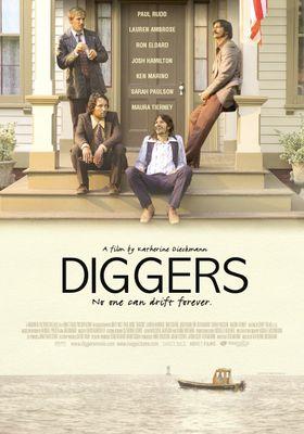 디거스의 포스터