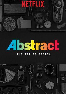 앱스트랙트 : 디자인의 미학 시즌 1의 포스터