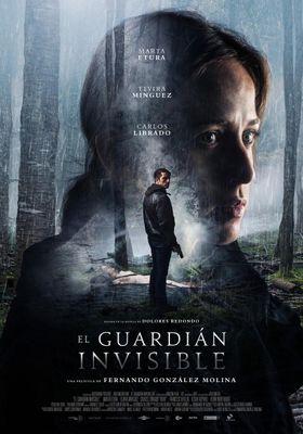 인비저블 가디언의 포스터