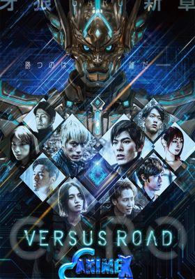 GARO: Versus Road 's Poster
