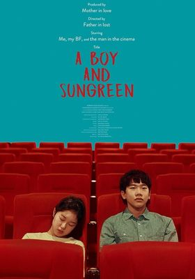 A Boy and Sungreen Commentary's Poster