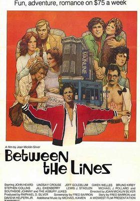 『Between the Lines』のポスター