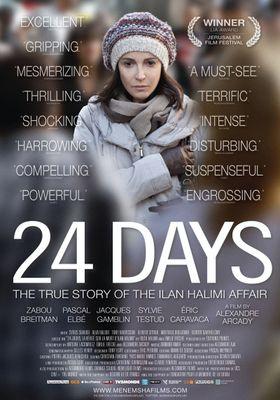 『24 Days(英題)』のポスター