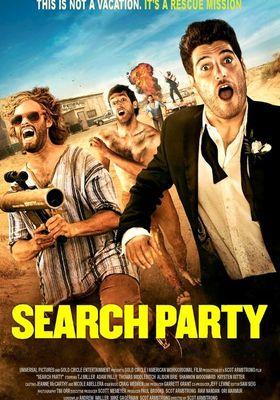 더티 파티의 포스터