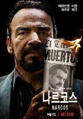 Narcos Season 3's Poster