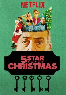오성급 크리스마스의 포스터