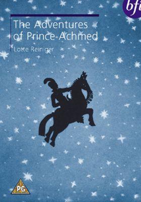 아흐메드 왕자의 모험의 포스터