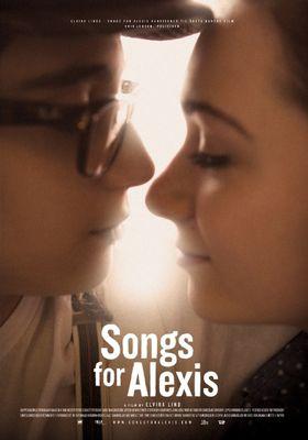 알렉시스를 위한 노래의 포스터
