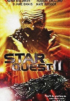 스타퀘스트 2의 포스터