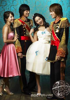『宮~Love in Palace』のポスター