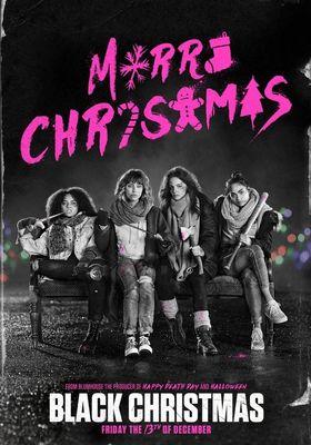 『ブラック・クリスマス』のポスター