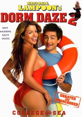 Dorm Daze 2's Poster