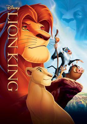 『ライオン・キング』のポスター
