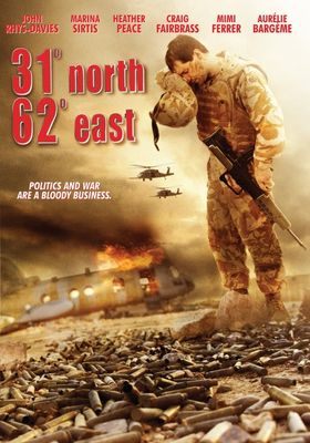 31 North 62 East's Poster