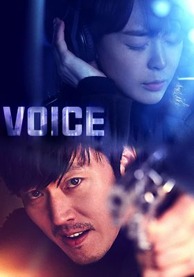 Voice season1's Poster
