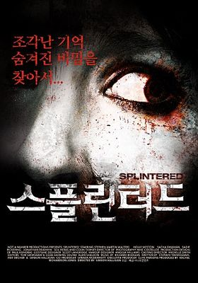 Splintered's Poster
