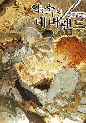 The Promised Neverland Season 2's Poster
