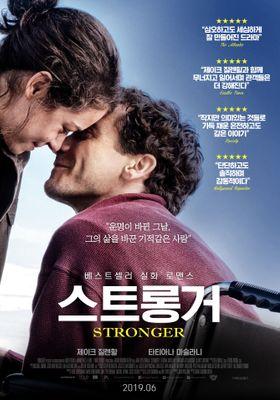 Stronger's Poster