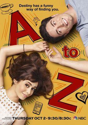 A에서 Z까지의 포스터