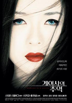 Memoirs of a Geisha's Poster