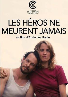 『英雄は死なない』のポスター