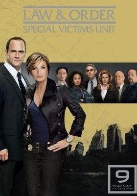 Law & Order : 성범죄전담반 시즌 9의 포스터