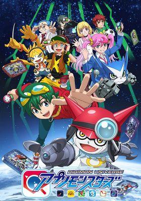 Digimon Universe: Appli Monsters's Poster