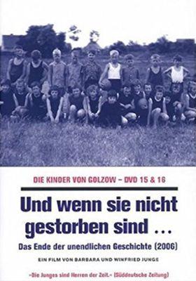 골조브의 아이들 - 40년 기록의 대단원의 포스터