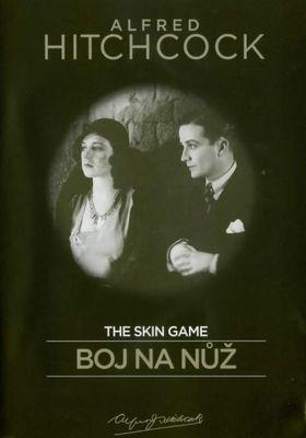 스킨 게임의 포스터