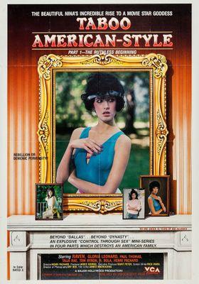 타부 아메리칸 스타일 1의 포스터
