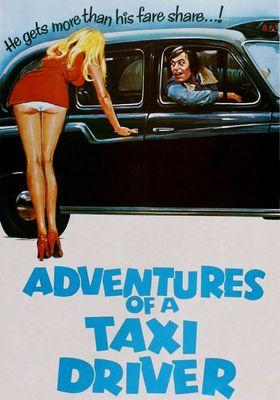 어드벤처 오브 어 택시 드라이버의 포스터