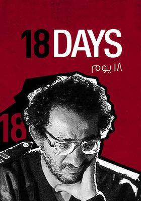 『18 Days』のポスター