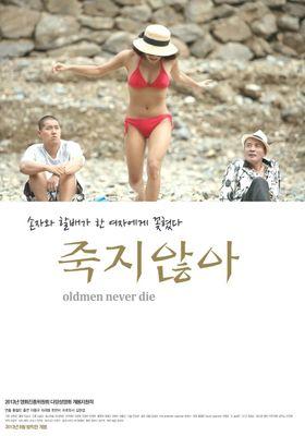 Oldmen Never Die's Poster