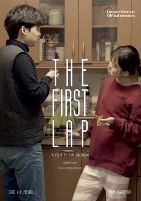The First Lap's Poster