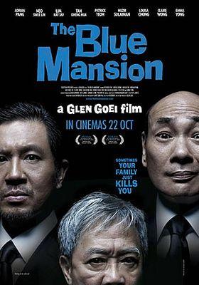 블루 맨션의 포스터
