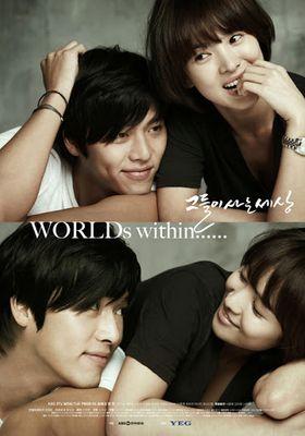 『彼らが生きる世界』のポスター