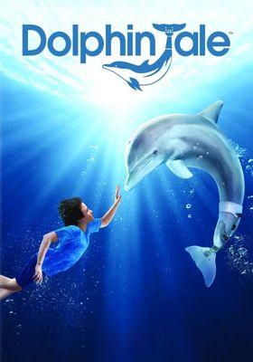 『イルカと少年』のポスター