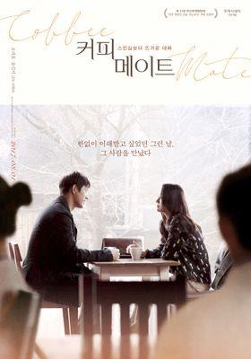 『Coffee Mate(英題)』のポスター