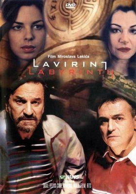 라버런스의 포스터