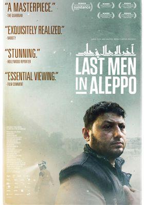『アレッポ 最後の男たち』のポスター