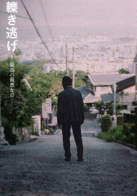 Leaving the Scene's Poster