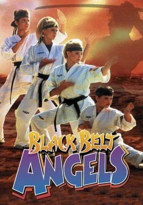 블랙 벨트 엔젤의 포스터