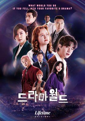 Dramaworld Season 2's Poster