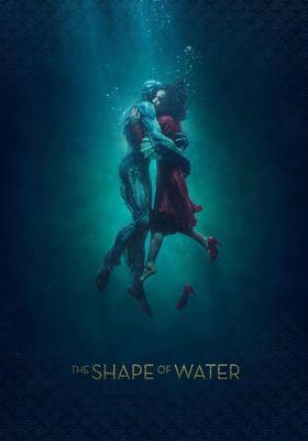 『シェイプ・オブ・ウォーター』のポスター