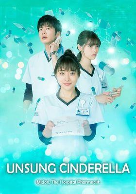 Unsung Cinderella 's Poster