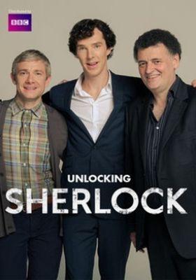 『Unlocking Sherlock (原題)』のポスター